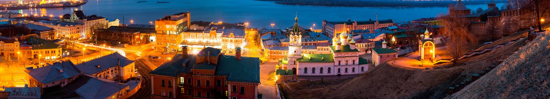 Vista panorámica aérea de Nizhny Novgorod, Rusia fotos de archivo libres de regalías