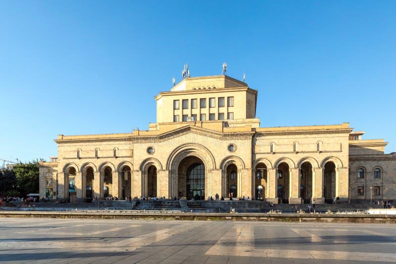 Vista sul quadrato della Repubblica a Yerevan, Armenia immagini stock