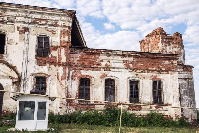 Vistas da região de Saratov Construção histórica na região de Volga de século XIX de Rússia 1872 anos Uma série de fotografias de imagem de stock