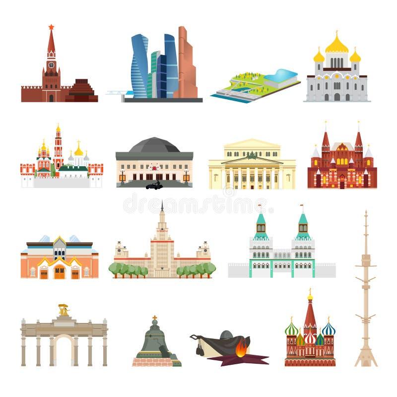 Vistas del ejemplo del vector de Moscú stock de ilustración