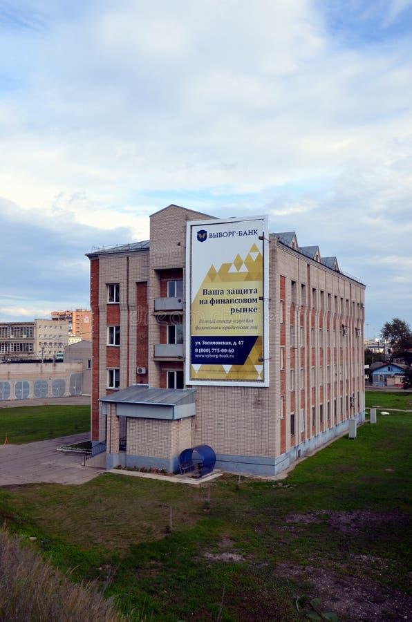 Viste della città di Vologda fotografia stock libera da diritti