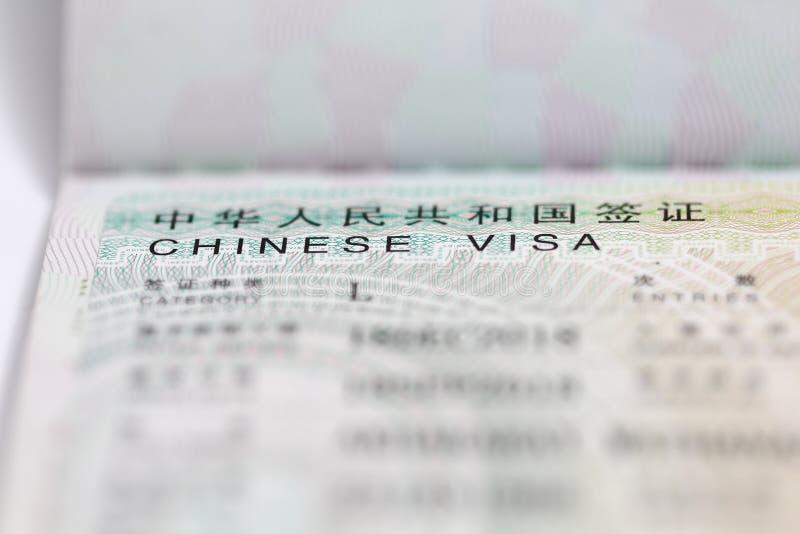 Visto chinês para o turista imagem de stock royalty free