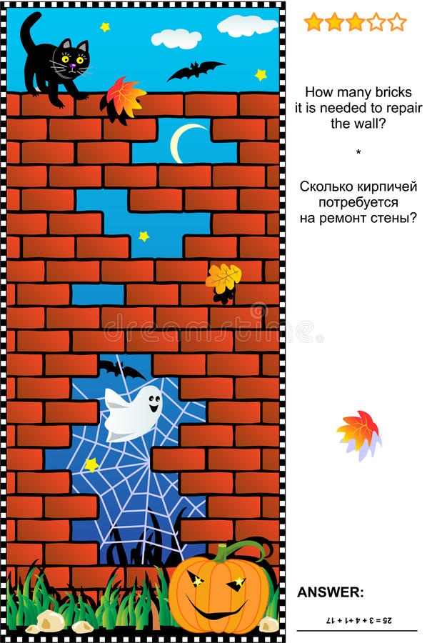 Visual math puzzle - count the absent bricks. Halloween themed visual math puzzle: How many bricks it is needed to repair the wall? Answer included stock illustration