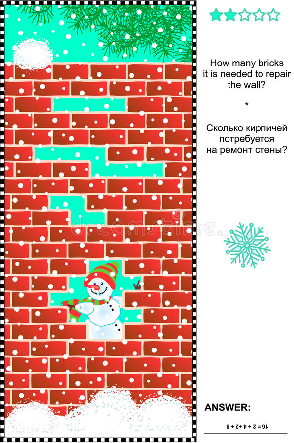 Visual math puzzle - count the absent bricks. Winter themed visual math puzzle: How many bricks it is needed to repair the wall? Answer included vector illustration