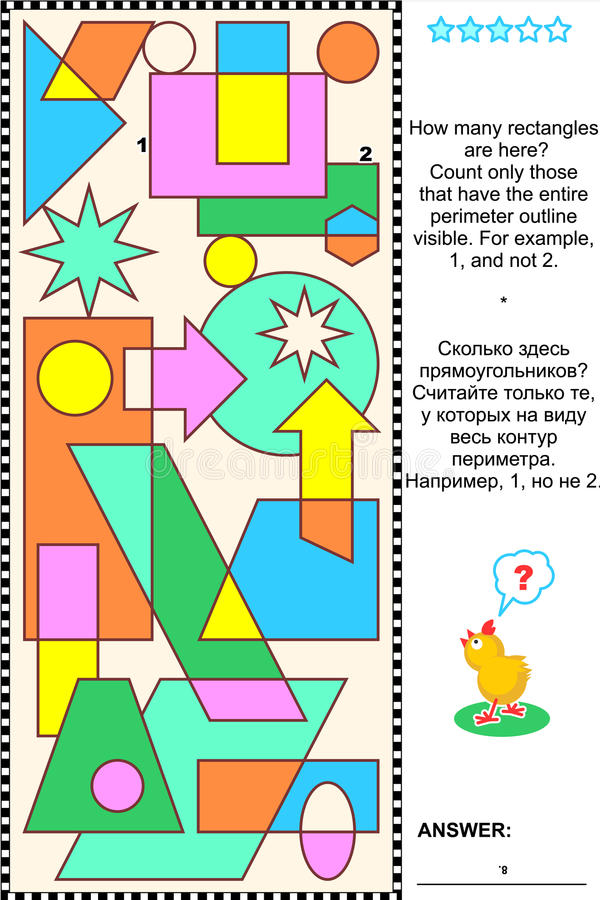 Visual Math Puzzle - Count Rectangles Stock Vector - Illustration of ...