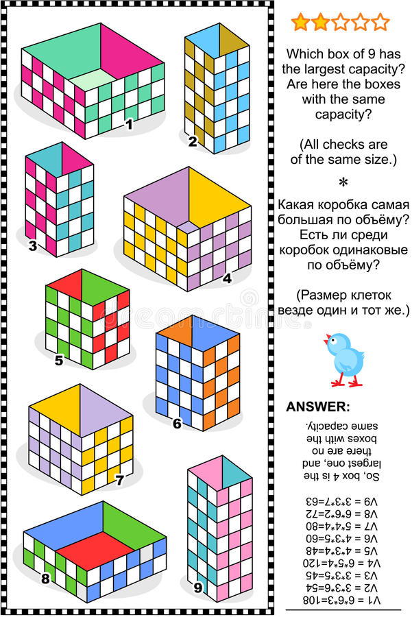 Visual math puzzle or problem, container capacity themed vector illustration