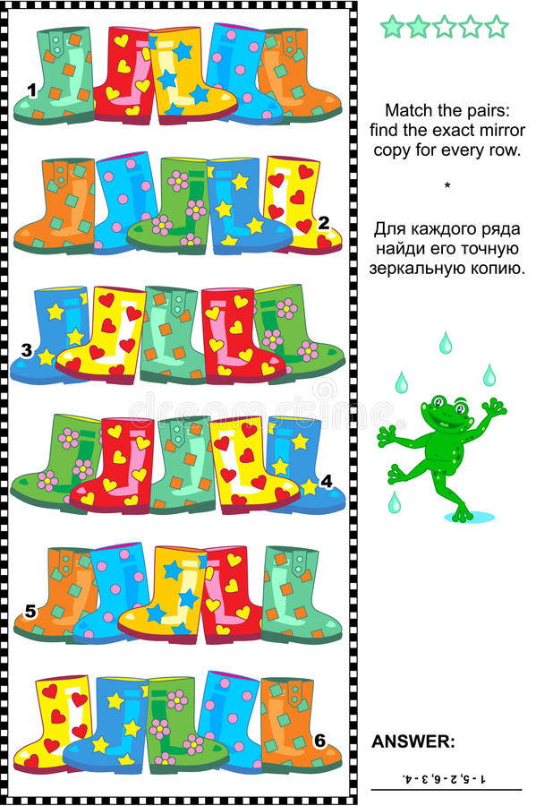 Visual puzzle: find the mirror copy for every row of gumboots stock photo