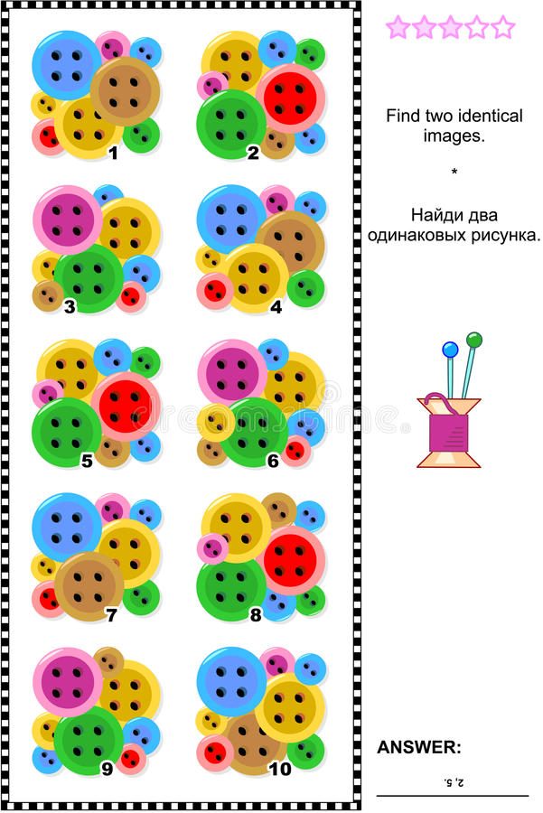Visual puzzle - find two identical images of sewing buttons vector illustration
