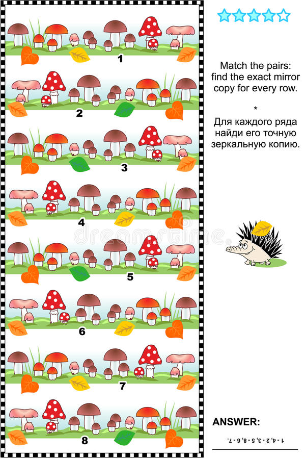 Visual puzzle with rows of mushrooms stock illustration
