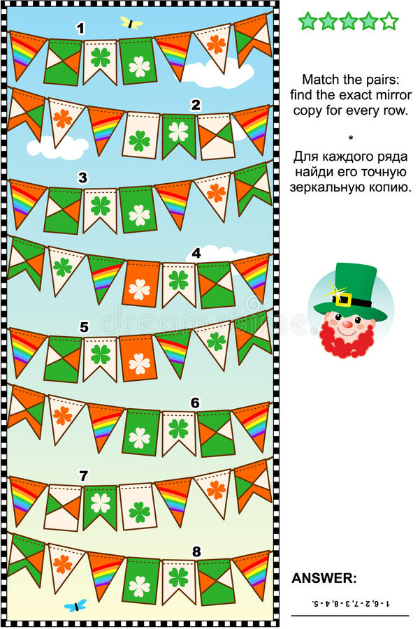 Visual puzzle with rows of St. Patrick`s Day bunting flags. St. Patrick`s Day themed visual logic puzzle: Match the pairs - find the exact mirror copy for every stock illustration