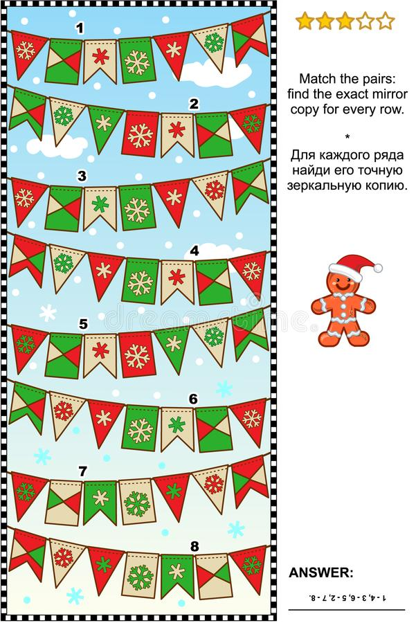 Visual puzzle with rows of winter holidays bunting flags. IQ training winter, Christmas or New Year themed visual logic puzzle: Find the exact mirrored copy for royalty free illustration