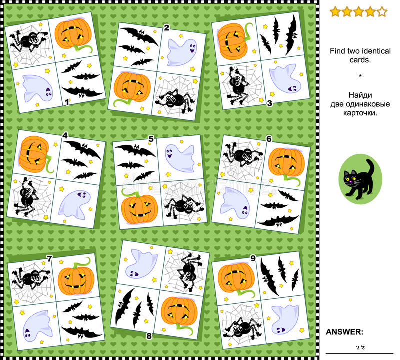 Visual riddle - find two identical cards with Halloween holiday symbols royalty free illustration