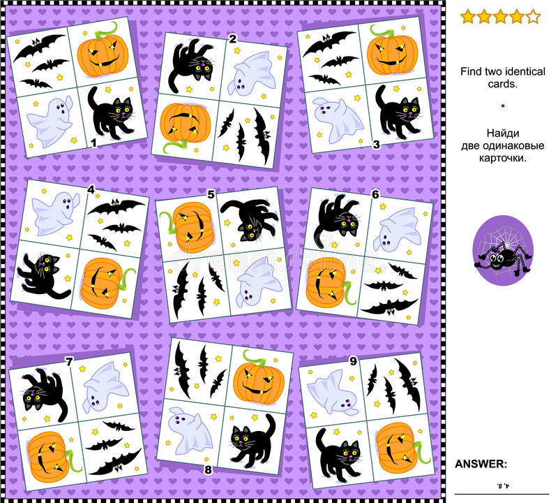 Visual riddle - find two identical cards with Halloween holiday symbols stock illustration
