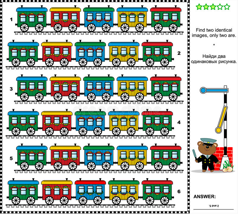 Visual riddle - find two identical trains stock illustration