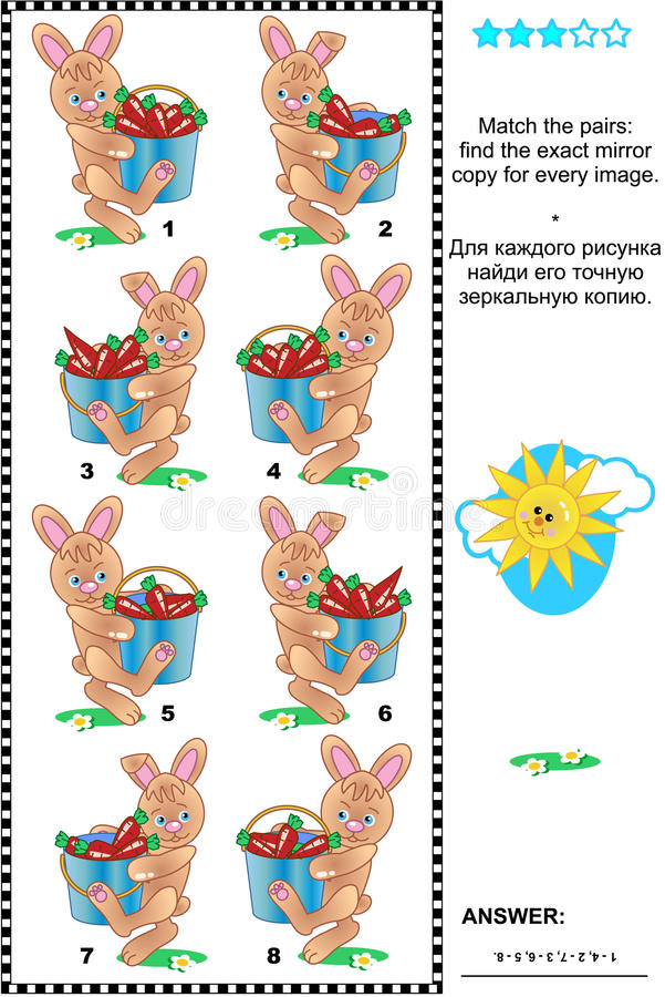 Visual riddle with mirrored pictures - bunnies and carrots stock photography