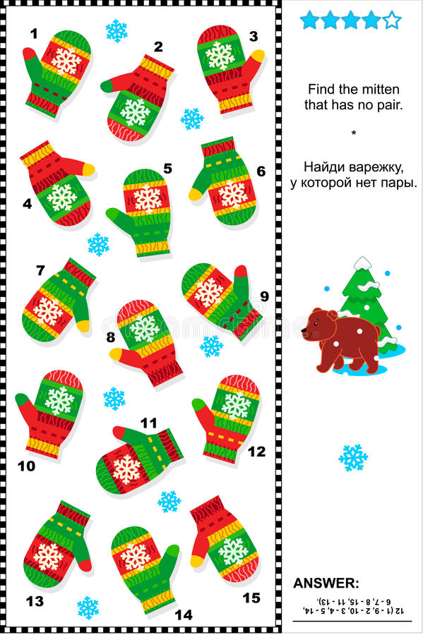 Visual riddle with mittens. Winter, Christmas or New Year themed visual puzzle (suitable both for kids and adults): Find the mitten that has no pair. Answer stock illustration