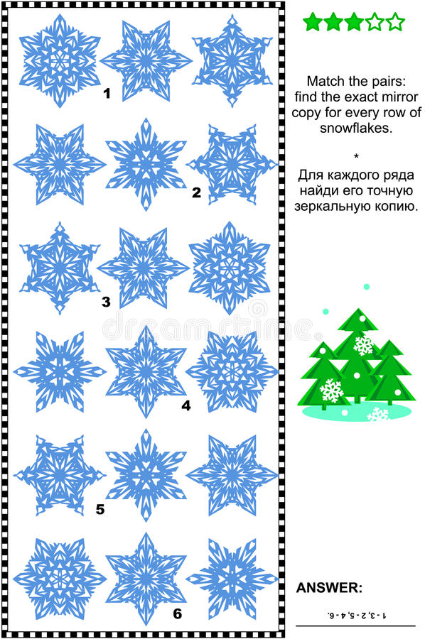 Visual riddle with rows of snowflakes royalty free stock photo