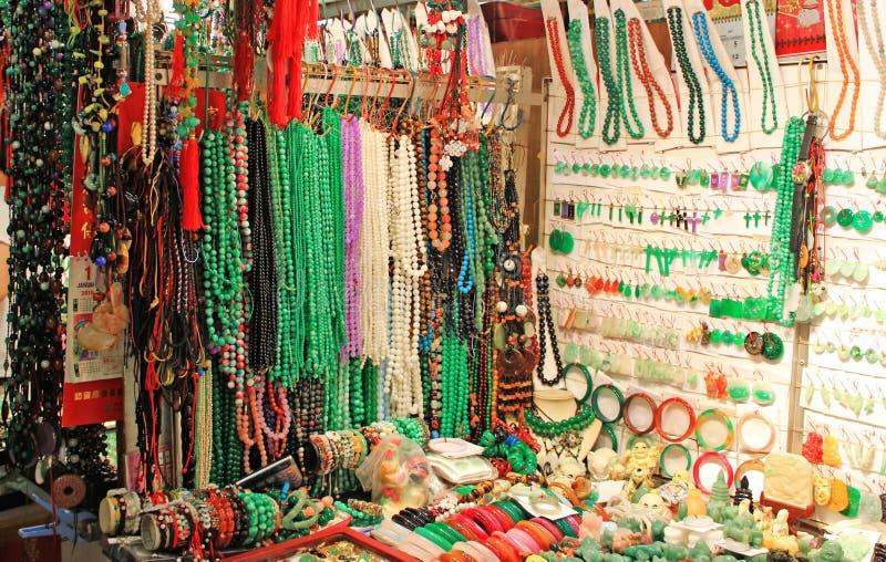 Visualización del jade fotos de archivo libres de regalías