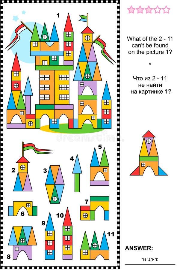 Visueel raadsel - stuk speelgoed stadsgebouwen en details royalty-vrije illustratie