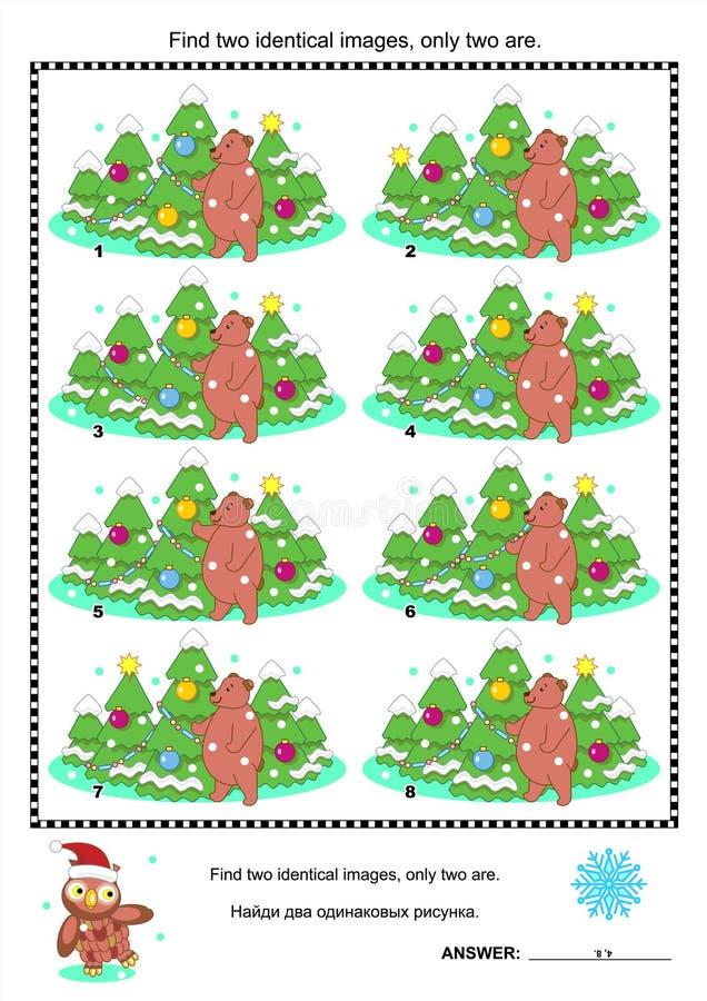 Visueel raadsel - vind twee identieke beelden van beer en Kerstmisbomen royalty-vrije illustratie