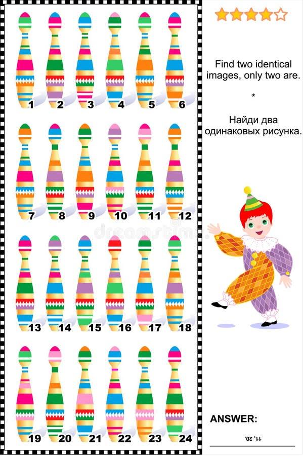 Visuele riddle - vind twee identieke beelden van kleurrijke houten spelden vector illustratie