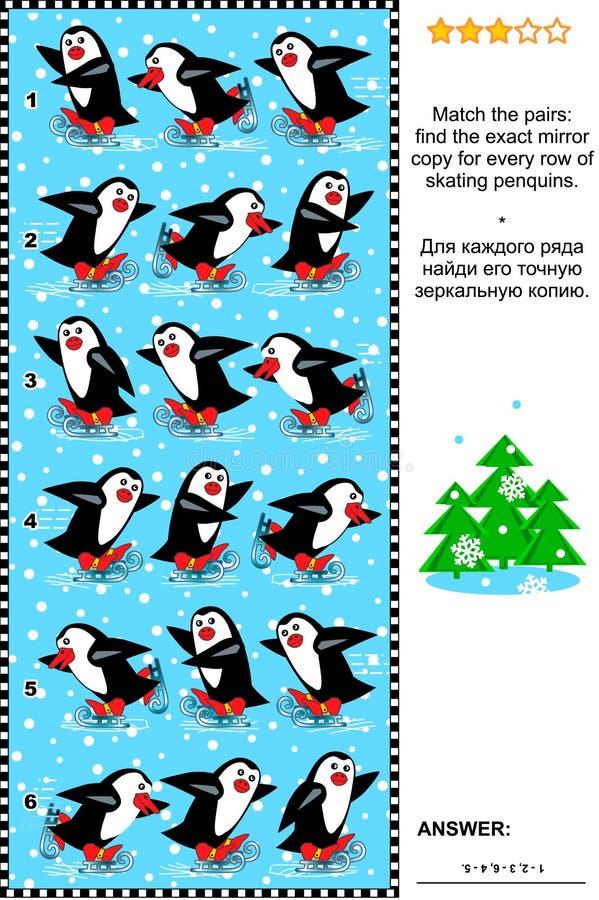 Visuell gåta med rader av att åka skridskor pingvin stock illustrationer
