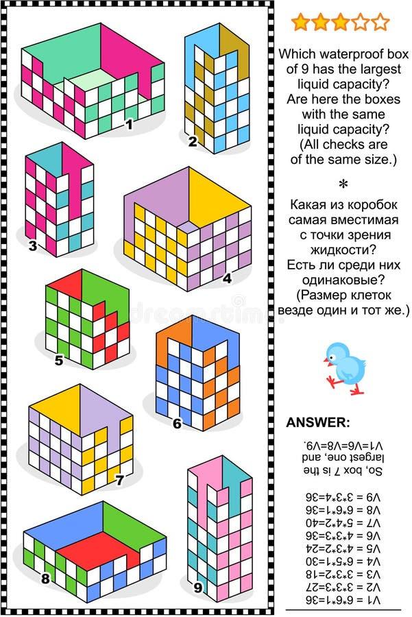 Visuellt matematikpussel eller problem, vätskemäta för behållarekapacitet som är themed stock illustrationer