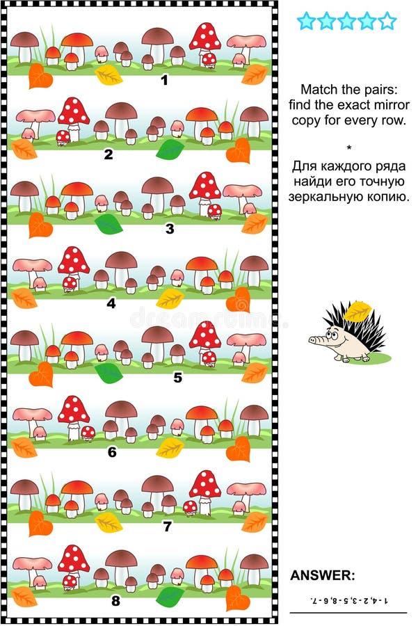 Visuellt pussel med rader av champinjoner stock illustrationer