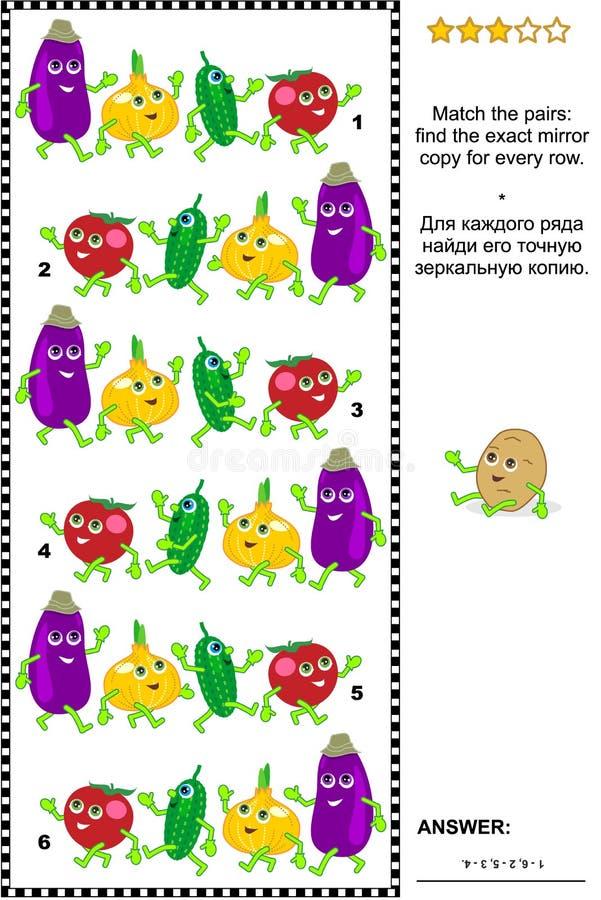 Visuellt pussel med rader av gulliga grönsaktecken vektor illustrationer