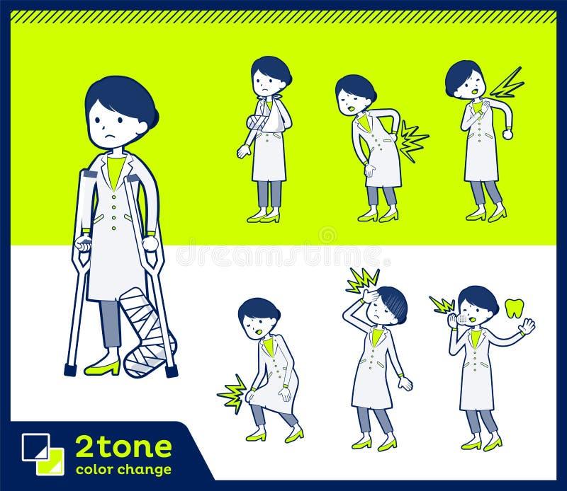vit lagwomen_set 08 för typ 2tone stock illustrationer