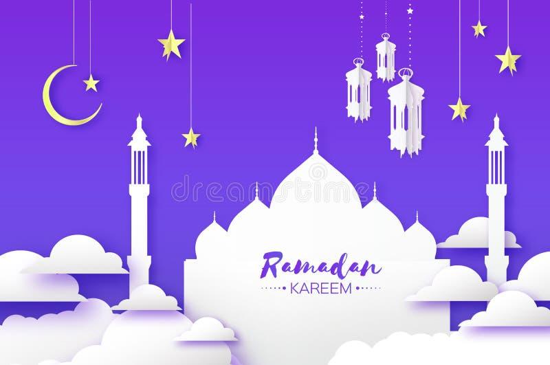 Vit mosk? Lampa i pappers- klippt stil Arabisk lykta för Ramadan Kareem eid mubarak Helig m?nad av muslim purpurt vektor illustrationer