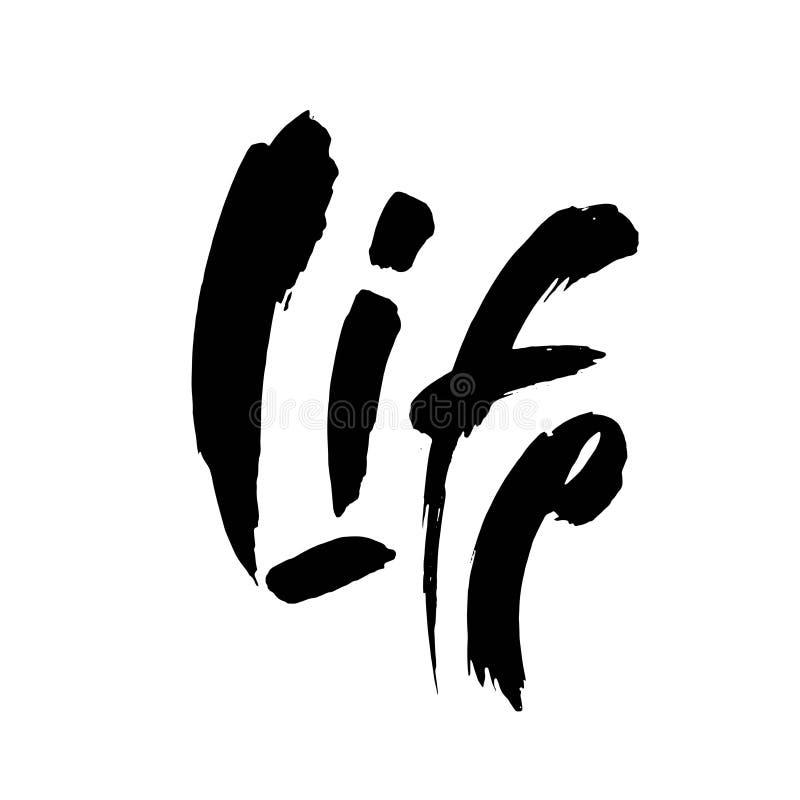 vita Calligrafia moderna Spazzoli le lettere dipinte, modello disegnato a mano dell'illustrazione dell'iscrizione illustrazione vettoriale