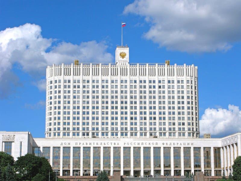 Vita Huset rysk federation, Moskva fotografering för bildbyråer