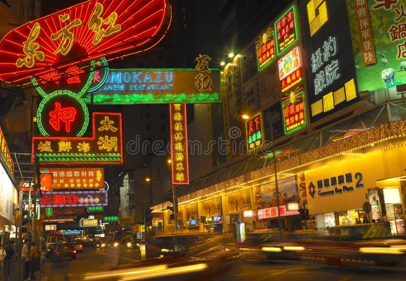 Vita notturna di Hong Kong - distretto di Wanchi fotografie stock