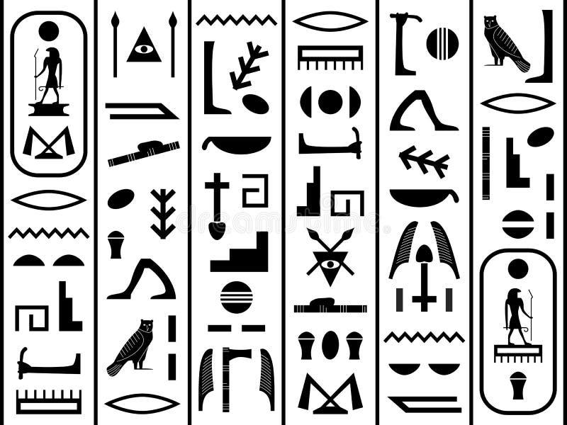 vita svarta hieroglyphics vektor illustrationer