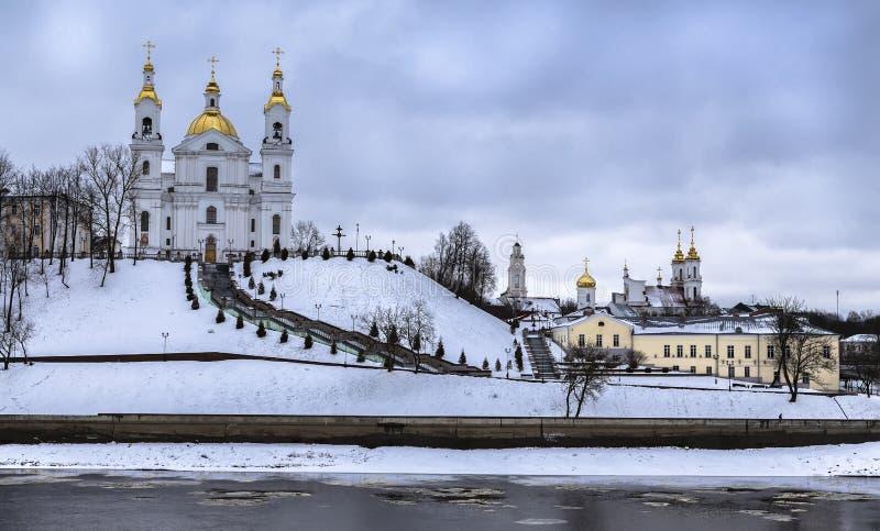 Vitebsk le remblai de la rivière occidentale de Dvina photos stock