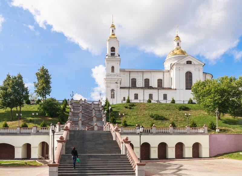 Vitebsk Vista de la catedral de la asunción imágenes de archivo libres de regalías