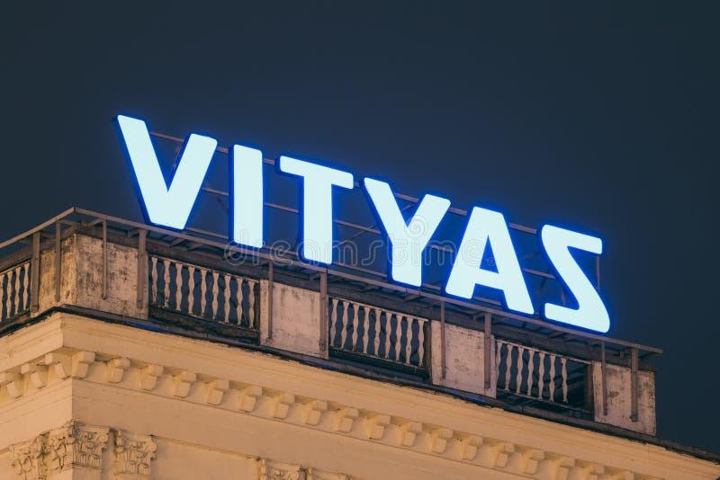 Vitebsk Vitryssland Logo Logotype Signboard Of Vityaz på taket av byggnad royaltyfria bilder