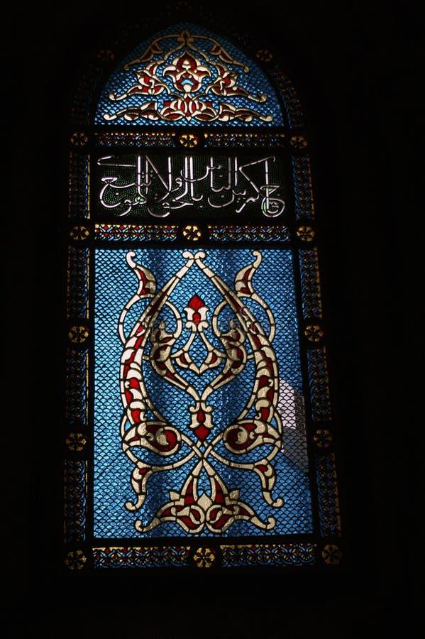 Vitral colorido com palavras árabes fotografia de stock