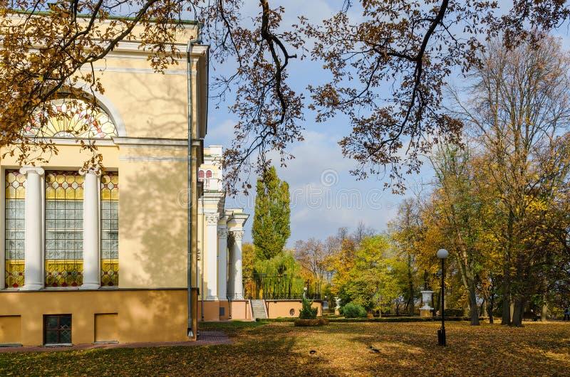 Vitryssland Gomel, Rumyantsev-Paskevich slott arkivbild