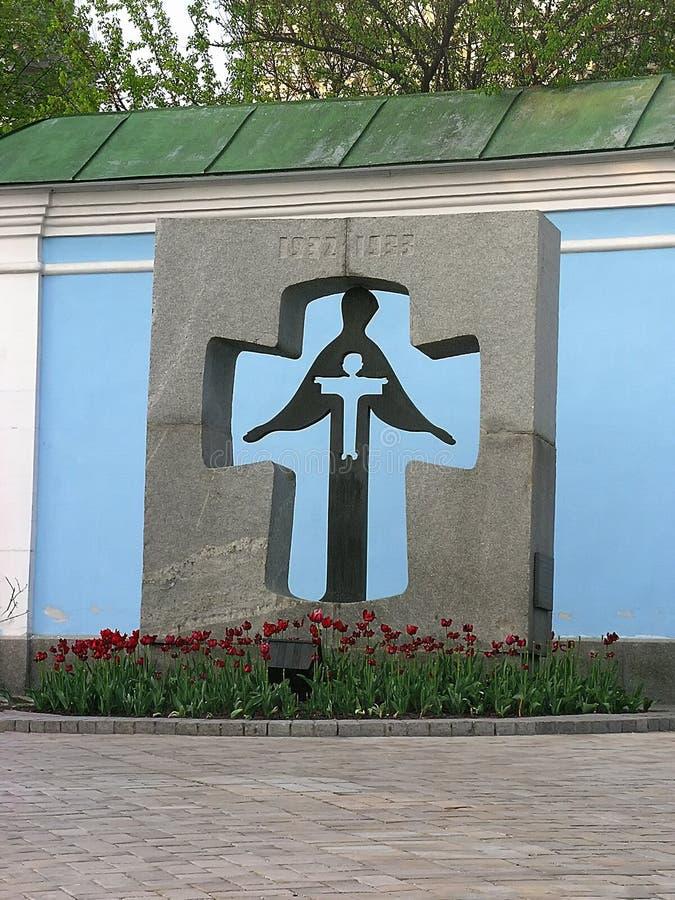 Vittime di un holodomor a Kiev immagine stock libera da diritti