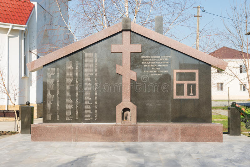 Vityazevo, Russie - 17 mars 2016 : Consacré commémoratif aux descendants des fondateurs du village Vityazevo tué pendant le t photographie stock libre de droits