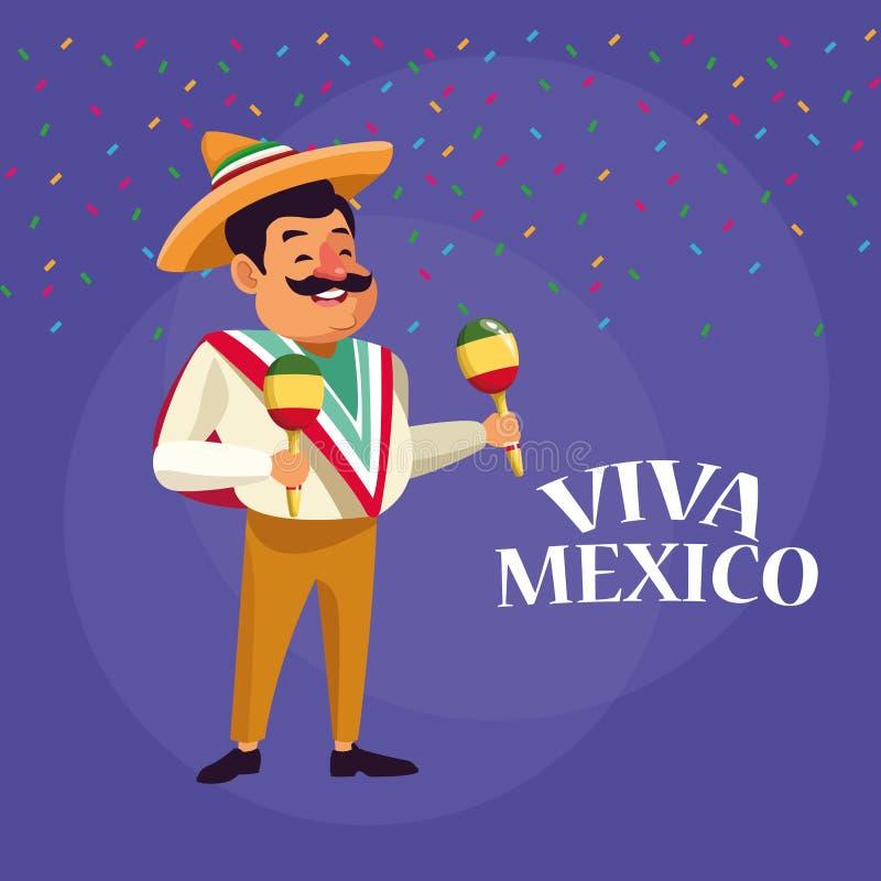 Viva墨西哥动画片 库存例证