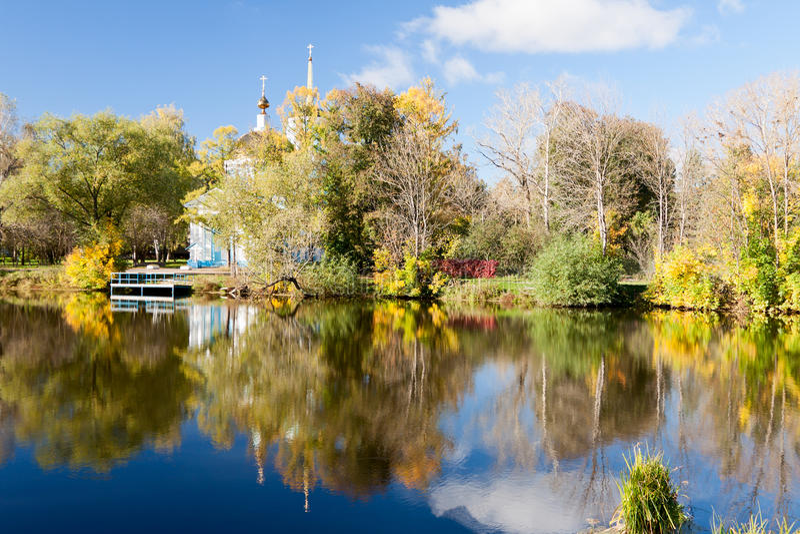 Download Vivid Autumn Picturesque Scenery Stock Image - Image: 27910567