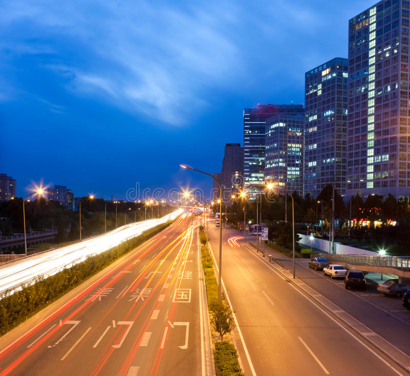 Viwe da noite de Beijing CBD com sinal fotos de stock