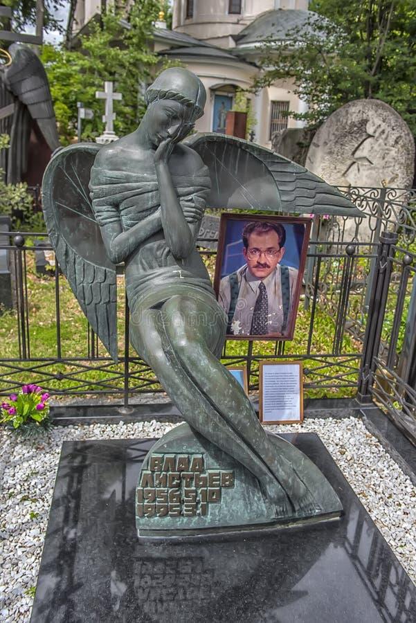 Vlad Listyev est un journaliste de télévision et un premier directeur général d'ORT 1er mars 1995 Listev a été tué dans l'entrée  photo libre de droits