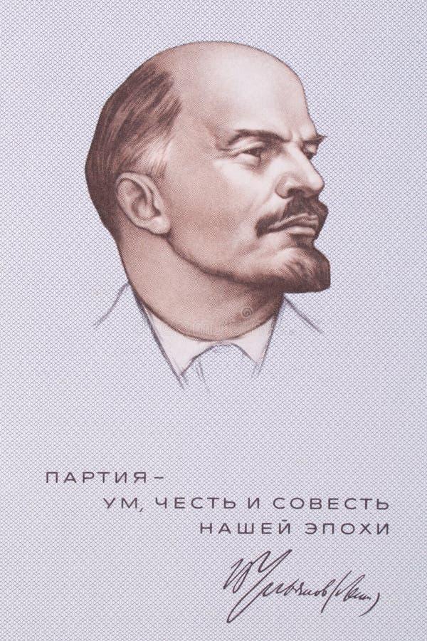 Vladimir Lenin immagini stock