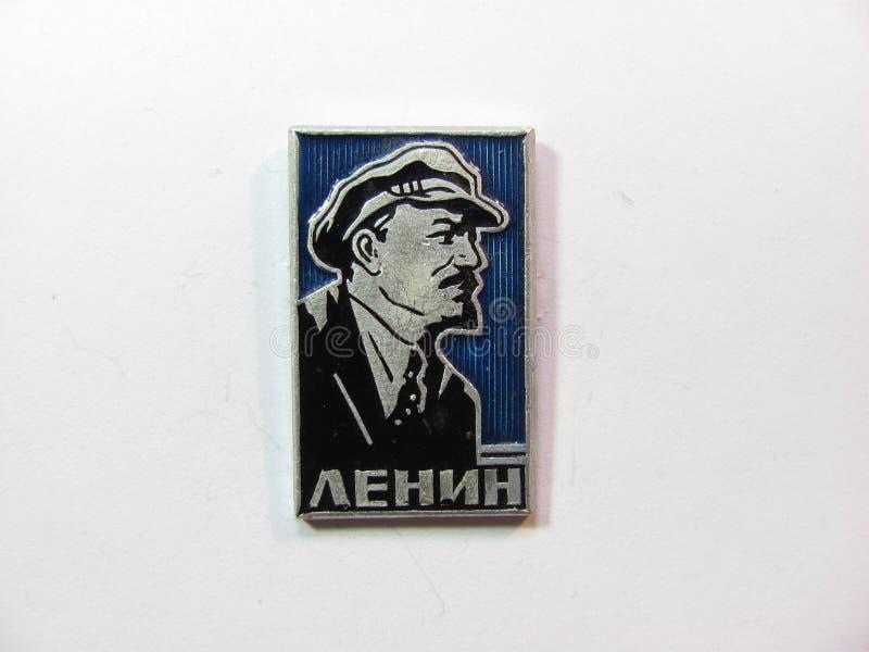Vladimir Lenin images stock