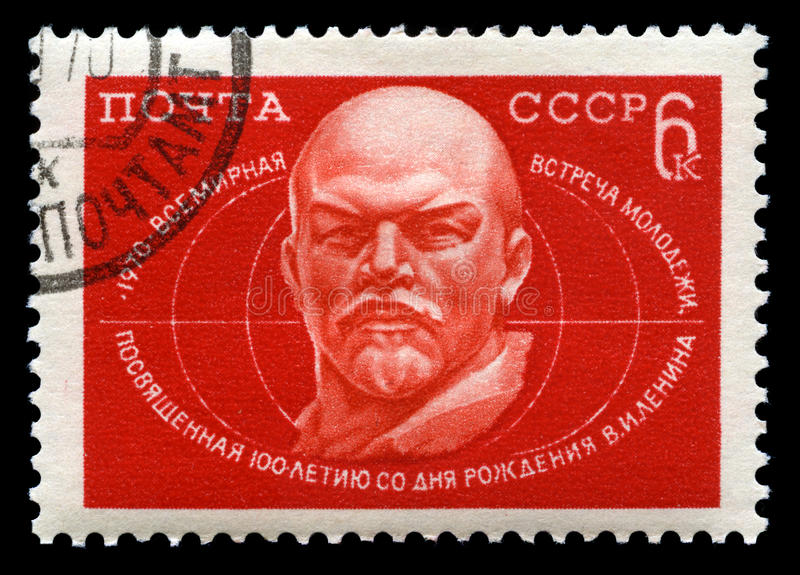 Vladimir Lenin Russian Postage Stamp fotos de stock royalty free