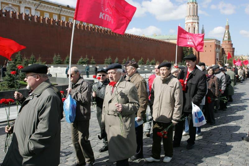 Download Vladimir Lenin's Anniversary Editorial Stock Image - Image: 4967534
